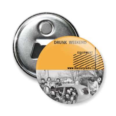 Магнит-открывашка -открывашка Drunk Week
