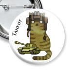 кот в шлеме и танк