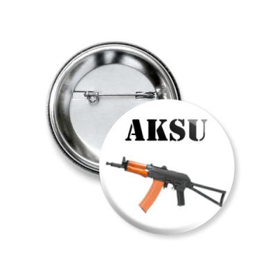 Значок 37мм AKSU