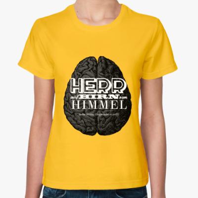 Женская футболка Мозги