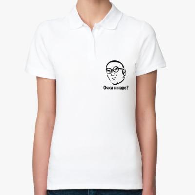Женская рубашка поло Очки н-надо?