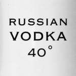 VodkaOne