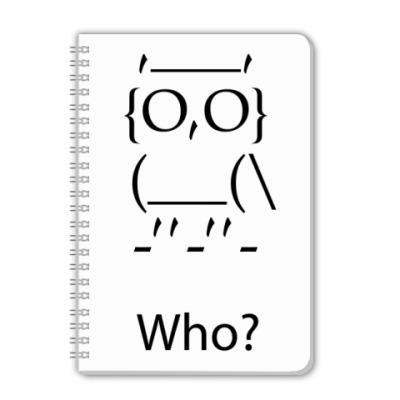Тетрадь 'Кто?'