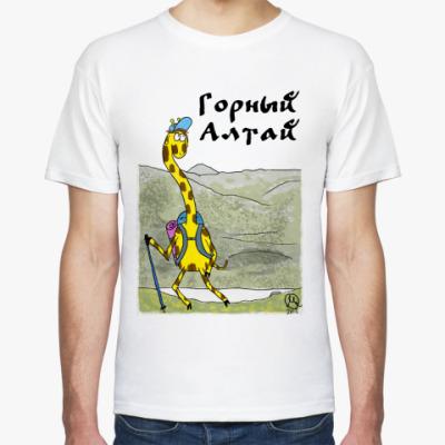 Футболка Горный Алтай