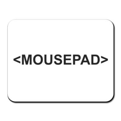 Коврик для мыши  для веб-дизайнера