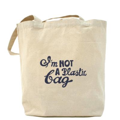 Сумка I'm not a plastic bag