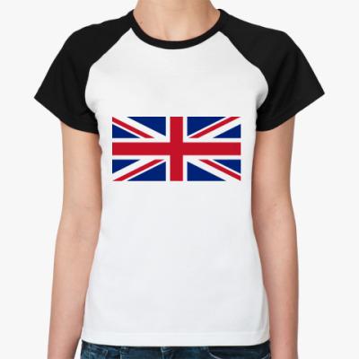 Женская футболка реглан   Великобритания