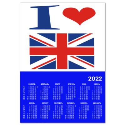 Календарь Я люблю Англию