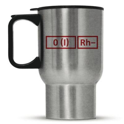 Кружка-термос 1 группа, Rh-