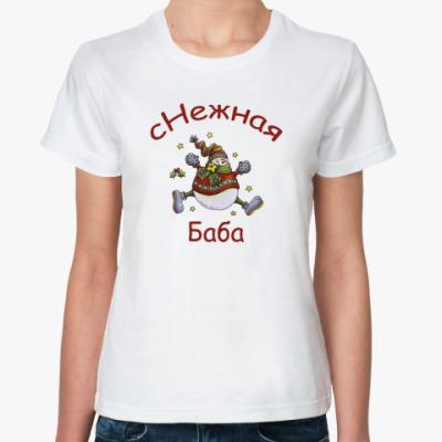 Классическая футболка сНежная баба