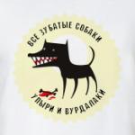 Собака-вуду