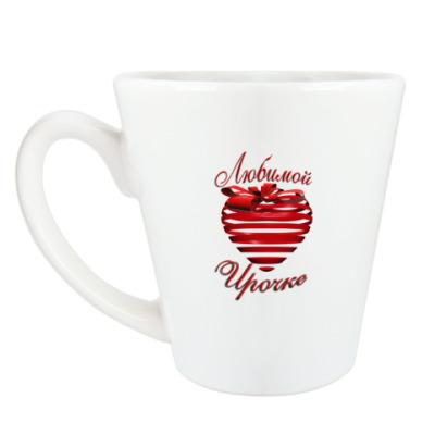 Чашка Латте Для влюбленных
