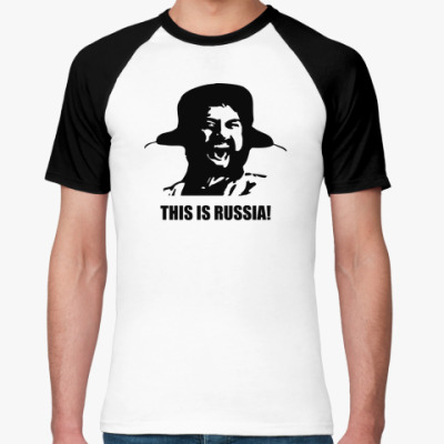 Футболка реглан This is russia