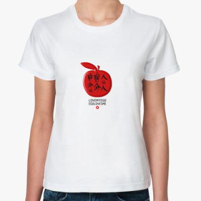 Классическая футболка Гордость