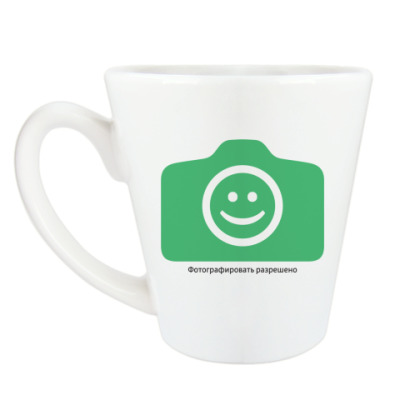 Чашка Латте Кружка