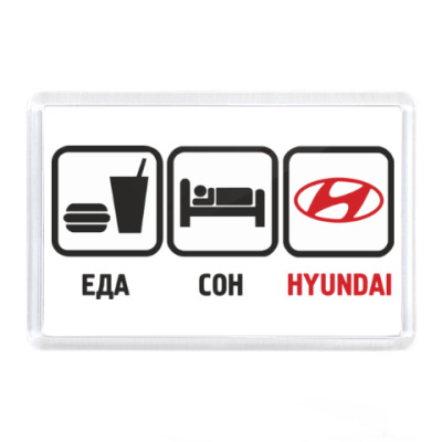 Магнит Hyundai