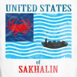 Сахалин,Sakhalin