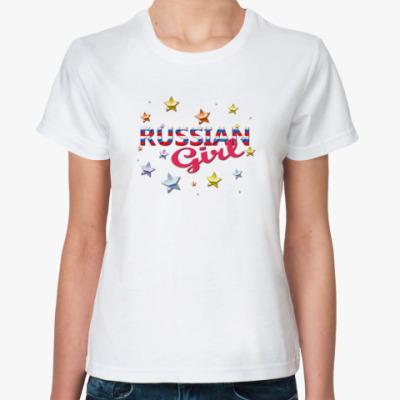 Классическая футболка RUSSIAN GIRL