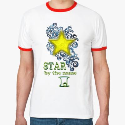 Футболка Ringer-T Звезда по имени Я