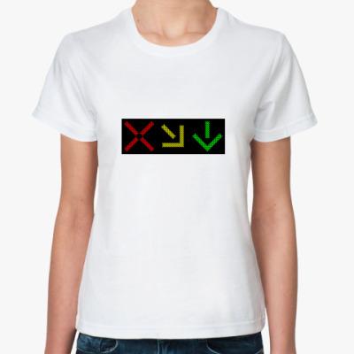 Классическая футболка  Реверсивный