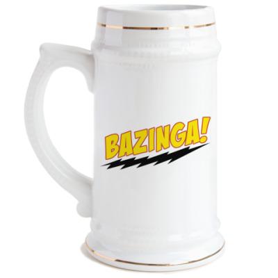 Пивная кружка Bazinga