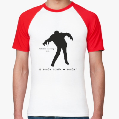 Футболка реглан  Зомби...