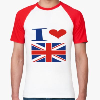 Футболка реглан Я люблю Англию