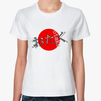 Классическая футболка  «OTAKU»