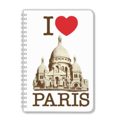 Тетрадь Я люблю Париж