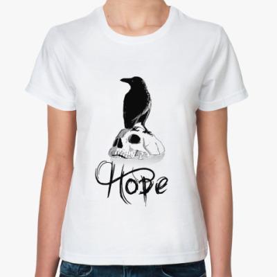 Классическая футболка Hope for girls