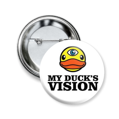 Значок 50мм  my duck`s vision
