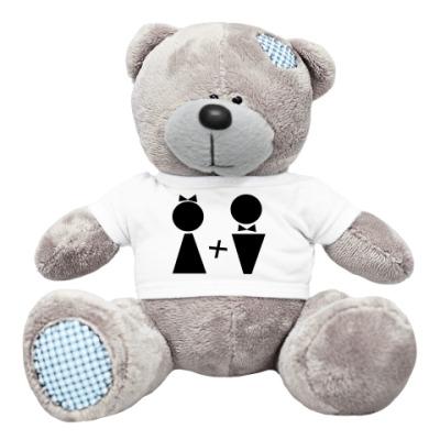 Плюшевый мишка Тедди М+Ж