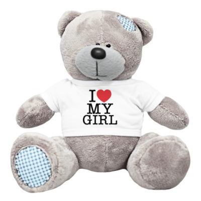 Плюшевый мишка Тедди I love My Girl