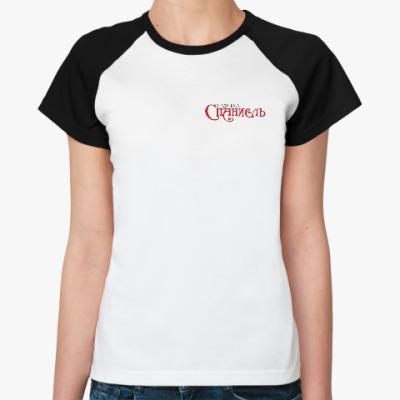 Женская футболка реглан Логотип журнала 'Спаниель'