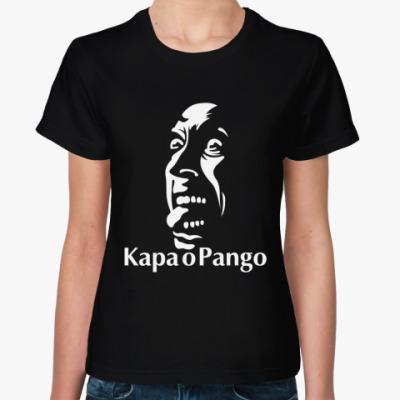 Женская футболка Kapa o Pango