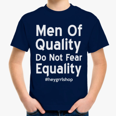 Do Not Fear Equality детская