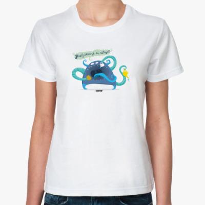 Классическая футболка 'Чайный церемонстр'