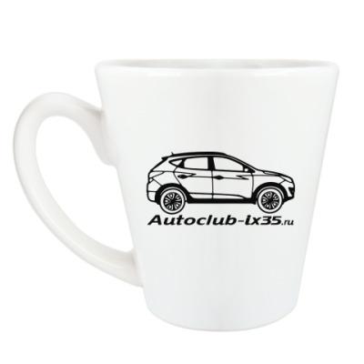 Чашка Латте Кружка   ix35