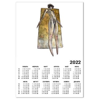 Календарь  Баба