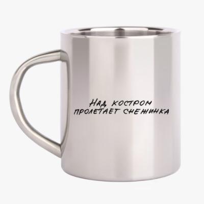Кружка металлическая НС (подпись: А.Кортнев)