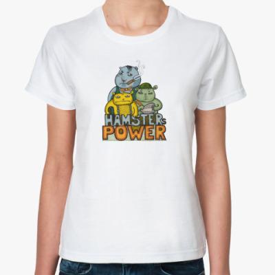 Классическая футболка Hamsters