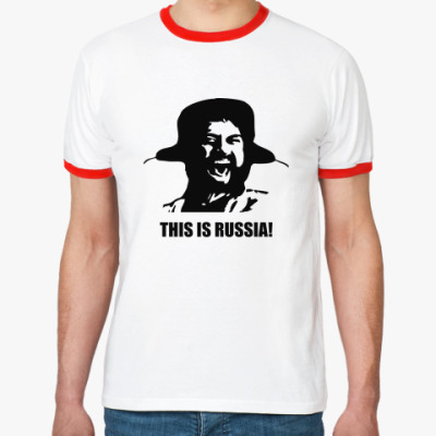 Футболка Ringer-T This is russia