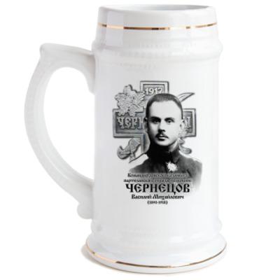 Пивная кружка Полковник Чернецов