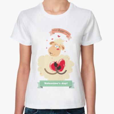 Классическая футболка Happy Valentine's day!