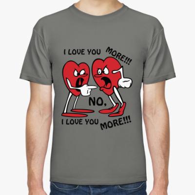 Футболка  I love you more!
