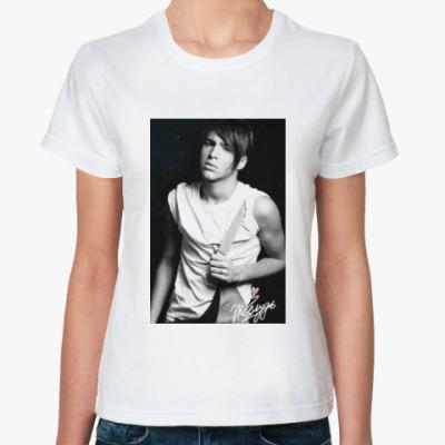 Классическая футболка Фото с автографом Ромы Жёлудя