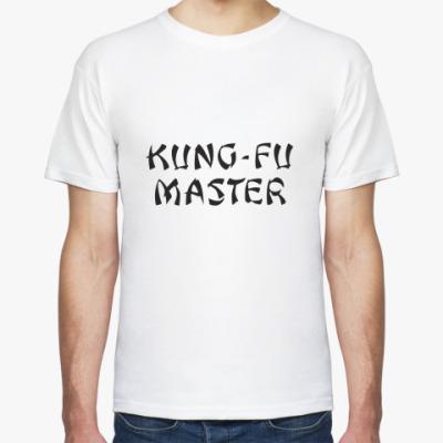 Футболка  Kung-Fu