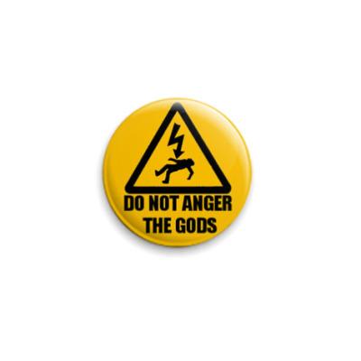 Значок 25мм  Не гневайте богов