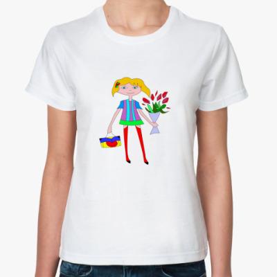 Классическая футболка   Девочка с букетом