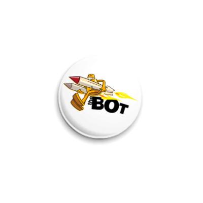 Значок 25мм Bot